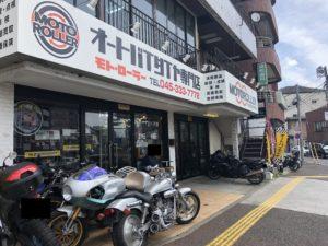 モトローラー横浜